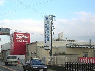 福岡 税務署 西 福岡国税局西福岡税務署の地図・場所|地図ナビ
